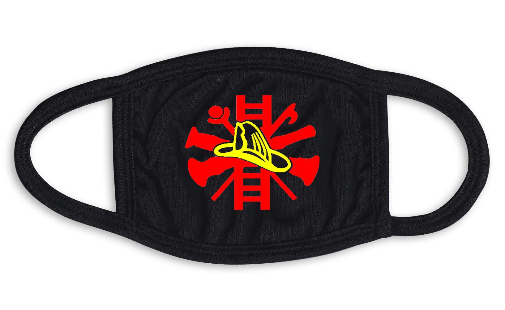 Firefighter Emblem Face Mask
